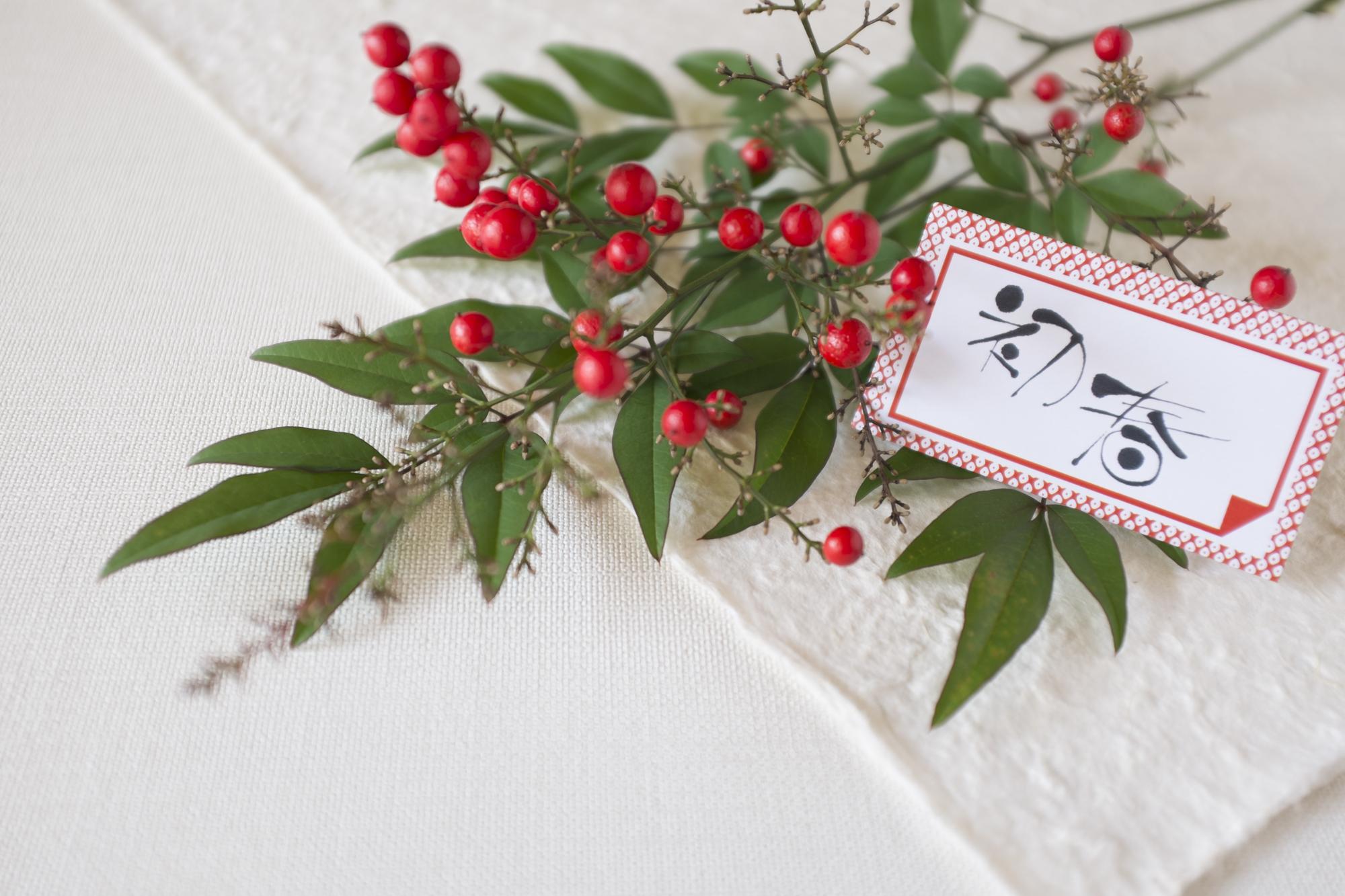 お正月を彩る縁起物の花